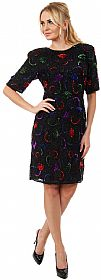 Colorful Beading Formal Party Dress with Keyhole Back #2161