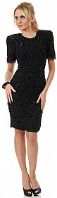 Artistic Leaves Pattern Sequined Short Dress with Keyhole  #2902