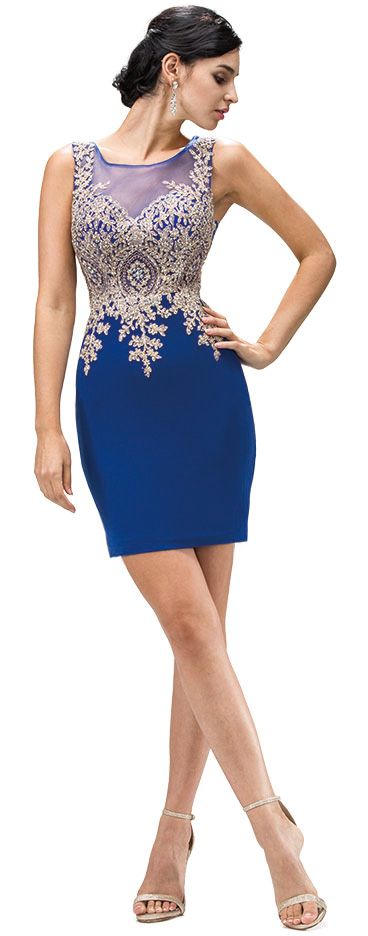 Brocade Beaded Lace Bodice Fitted Short Prom Party Dress