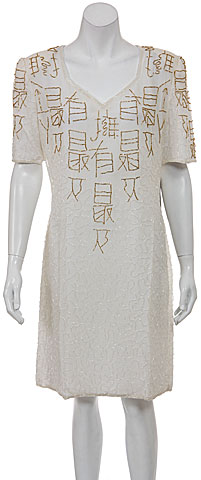 Far East Hand Beaded Short Dress