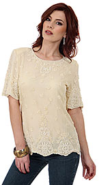 Short Sleeved Scoop Neck Blouse. 1019.